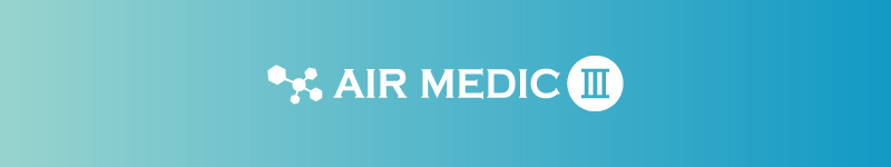 空気洗浄機 AIR MEDIC Ⅲ