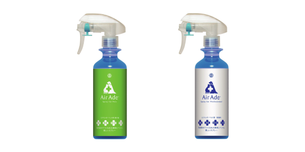 抗菌消臭剤 エアエイドペット
